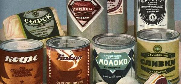 RUSSIAN PRODUCTS YOU MUST TRY